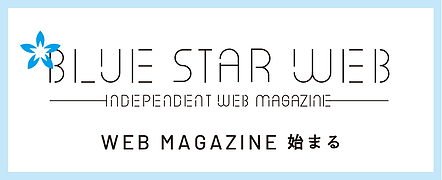 BLUE STAR WEB