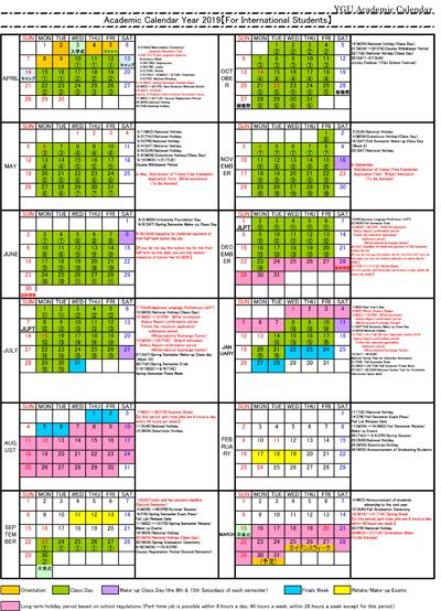 2019年度 主要日程表【留学生版】英語