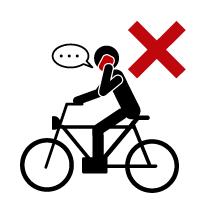 携帯電話を使用しながら自転車に乗ってはいけません。電話することはもちろん、メールや地図を確認するために携帯電話の画面を見るだけでも違反行為とみなされます。